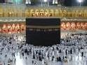 Le pèlerinage à la maison sacrée d'Allah